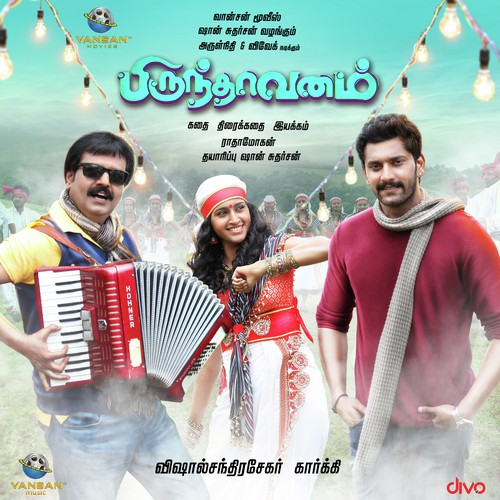 Brindhaavanam (2017) Tamil Movie HQ Mp3 Songs Listen And Download