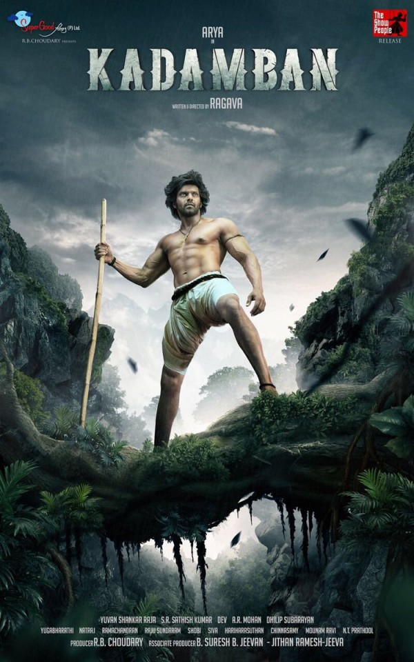 Kadamban (2017) Tamil Movie HQ Mp3 Songs Listen And Download