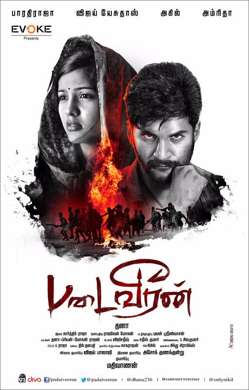 Padai Veeran (2017) Tamil Movie HQ Mp3 Songs Listen And Download