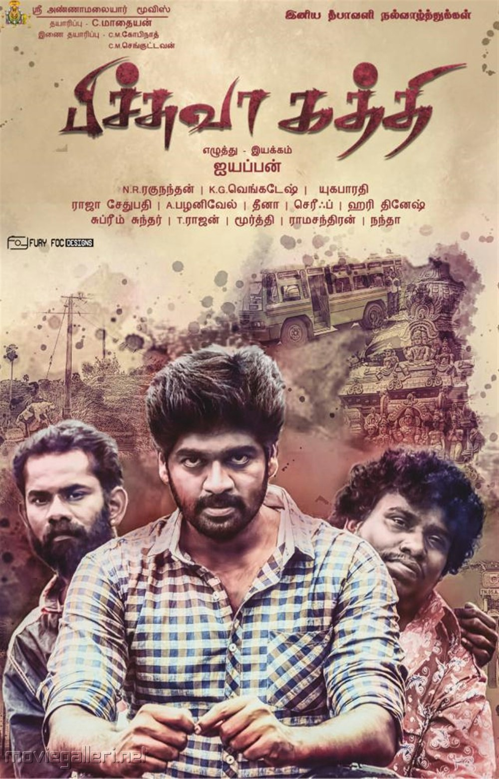 Pichuva Kaththi (2017) Tamil Movie HQ Mp3 Songs Listen And Download