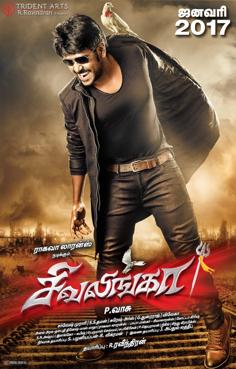 Sivalinga (2017) Tamil Movie HQ Mp3 Songs Listen And Download