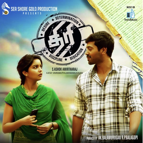 Thiri (2017) Tamil Movie HQ Mp3 Songs Listen And Download